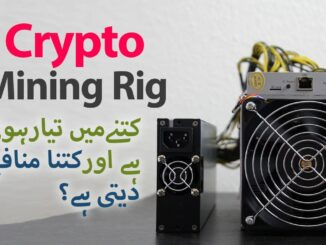 What are the Latest & Best Hardware for Cryptocurrency Mining GPU Rigs