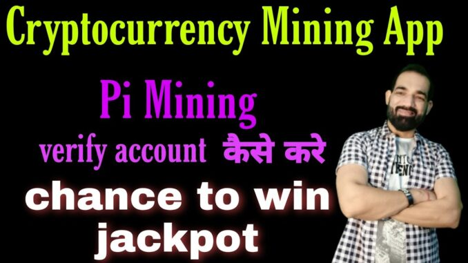 Cryptocurrency Mining App | How to Mining Pi | Coin Mining App | How to Withdrawal Pi | Pi Coin